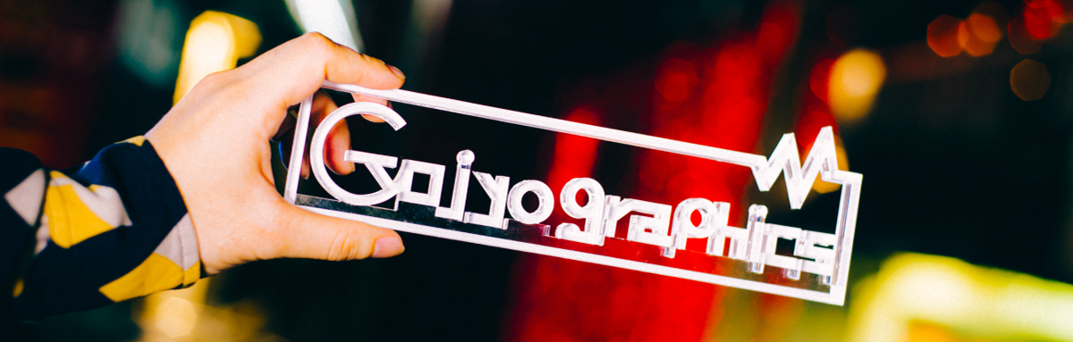 Gojyo graphics